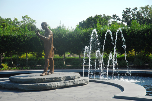 Image of George Washington Carver Garden, Missouri Botanical Garden.
