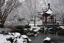 Image of View inside Chinese Garden in winter.